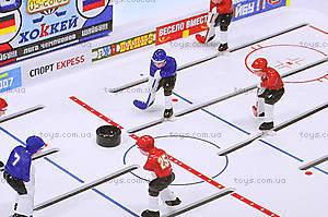 Настольный хоккей «Евро-лига», 0704, отзывы