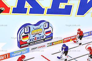 Настольный хоккей «Евро-лига», 0704, цена