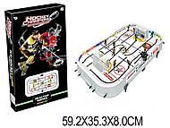 Настольный хоккей на рычагах, в коробке, CH2123-1, игрушки