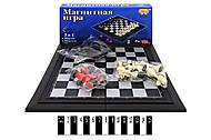 Настольный магнитный набор для игры, 8188-3, toys