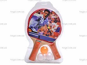 Настольный теннис для детей, F2288-6