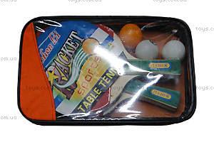 Настольный теннис и 3 мячика, W02-4763