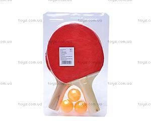 Настольный теннис с мячиками, W005-H30009, купить