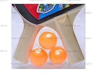 Настольный теннис с мячиками, W005-H30009, фото