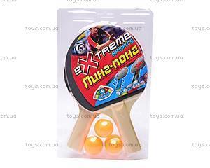 Настольный теннис с мячиками, W005-H30009