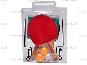 Настольный теннис с сеткой, MS0316, купить
