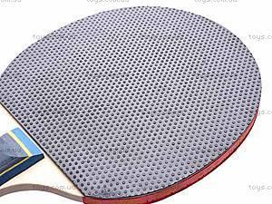 Настольный теннис в чехле, 2001, купить