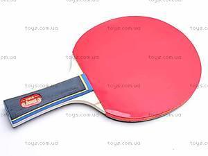 Настольный теннис в чехле, 2001, цена