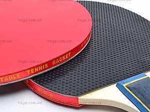 Настольный теннис в чехле, 2001, игрушки