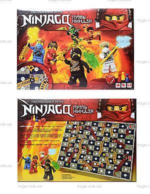 Настольная игра Ninjago,