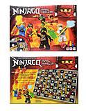 Настольная игра Ninjago, , отзывы