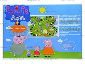Настольная игра Peppa Pig, , цена