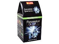 Научная мини-игра «Магические кристаллы», 0334а