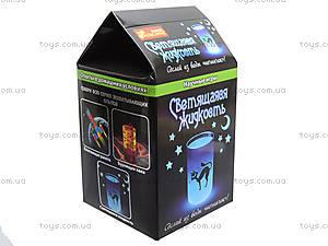Научные мини-игры «Светящаяся жидкость», 0388циавн, фото