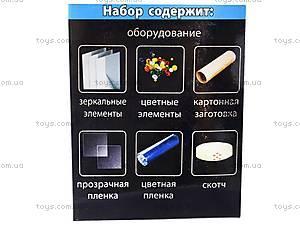 Научные мини-игры «Калейдоскоп», 0341, купить