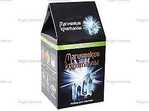 Научные мини-игры «Магические кристаллы», 0334