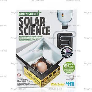 Научные опыты с солнечной энергией, 00-03278