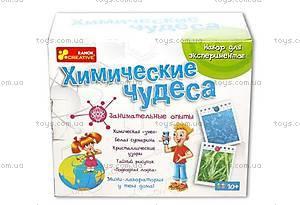 Научные игры «Химические чудеса», 12114046Р
