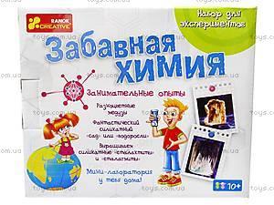 Научные игры «Забавная химия», 12115009Р