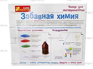 Научные игры «Забавная химия», 12115009Р, отзывы
