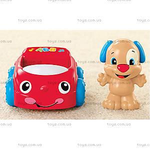 Обучающая игрушка Fisher-Price «Друзья на машине», BMC97, купить