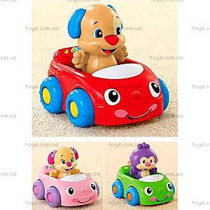 Обучающая игрушка Fisher-Price «Друзья на машине», BMC97