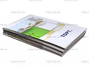 Учебные карточки «Читай предложения», 399311106019У, фото