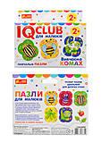 IQ-club для малышей «Вивчаємо комах», 6366У13203009У