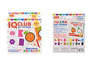Q-club для «Вивчаємо кольори», 6365У