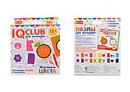 Пазлы обучающие IQ-club «Изучаем цвета», 6365Р, отзывы