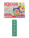 IQ-club для малышей «Изучаем формы», 13152042Р
