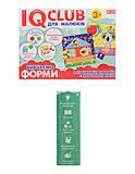 Пазлы серии «IQ-club для малышей. Изучаем формы», 13203007У, фото