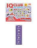Пазлы «Вивчаємо овочі та фрукти. IQ-club для малышей», 13203004У, іграшки