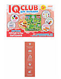 IQ-club для малышей «Вивчаємо продукти харчування», 13152043Р, купить