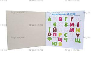 Учебные трафареты для детей  «Маша и Медведь», 544816113077У, цена
