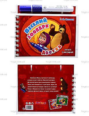 Детский набор для обучения «Маша и Медведь» , А19138У