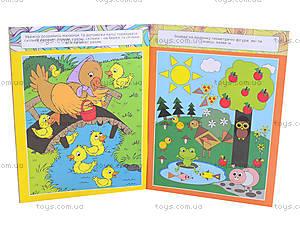 Детская книга-раскраска  «Учись, развлекайся», 3874, цена