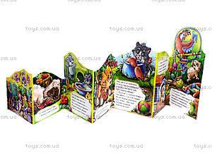 Книжка для детей «Самый-самый умный», А159006У, фото