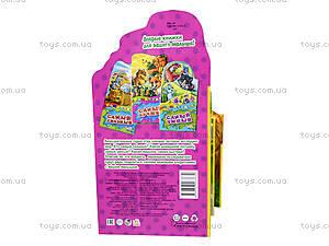 Детская книга-гармошка «Самый быстрый», А159001Р, купить