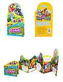 Книжка для детей «Самый умный», А159002Р