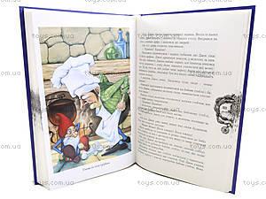 Книжка для детей «Сказки народов мира», Р270010У, купить