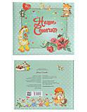 Детская книга «Наше солнышко» на украинском языке, Талант, купить