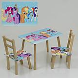 Небольшой столик со стульчиками в комнату, С096