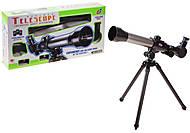 Небольшой телескоп со штативом, C2105, фото