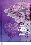 Ежедневник недатированный Romantic А5 на 288 страниц Фиолетовый, BM.2040-07, опт