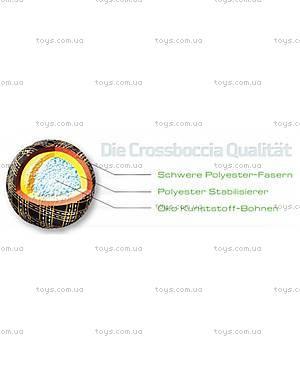 Немецкий петанк Crossboccia Picrosso Waves Double Pack Pro, 970841, купить