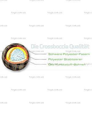 Немецкий петанк Crossboccia Wiped, 970082/00, фото