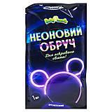 Неоновый обруч, фиолетовый, PL106