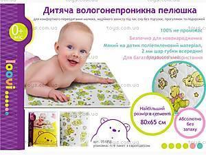 Непромокаемая пеленка Loovi, 051052, детские игрушки
