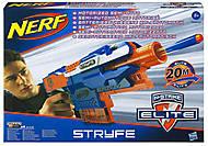 Игрушечный бластер Элит Страйф, A0200, интернет магазин22 игрушки Украина
